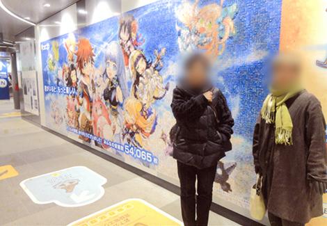 shironeko_mosaic3