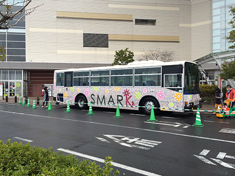 smark_bus06