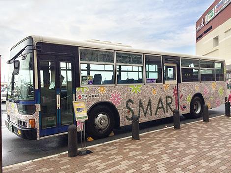 smark_bus07